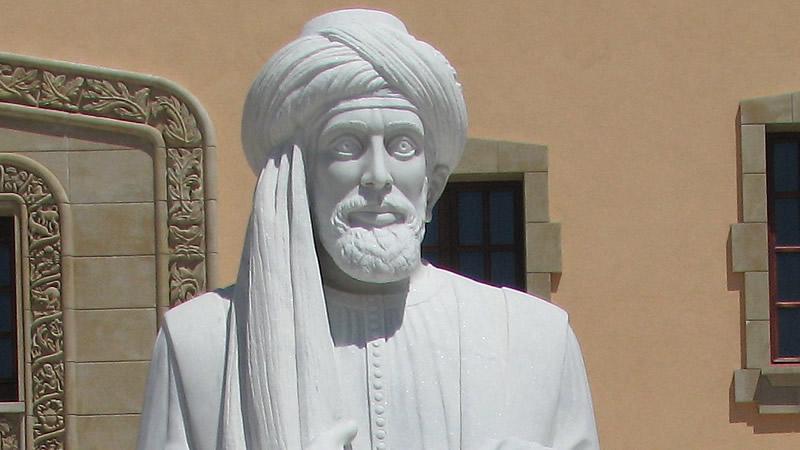 1000 años del nacimiento del poeta y filósofo sefardí Ibn Gabirol