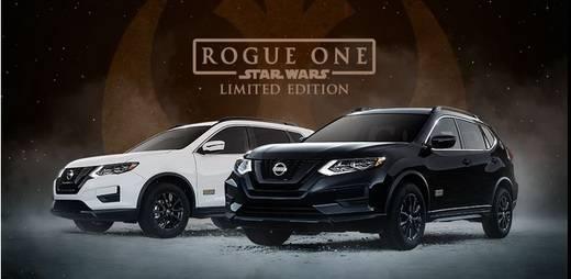 Nissan Rogue I Edición limitada