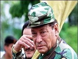 El general San Martín, ¿un mestizo?