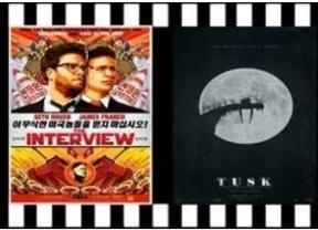 Crimen, comedia, drama y animación en los estrenos de cartelera