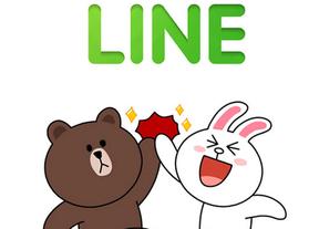Line supera los 200 millones de usuarios