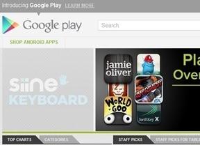 Android Market pasa a llamarse Google Play Store