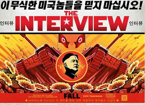 Apple desafía a Corea del Norte y los hackers estrenando 'The Interview' en su plataforma iTunes