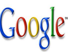 Google habría despedido empleado filtró subida sueldos, según CNN
