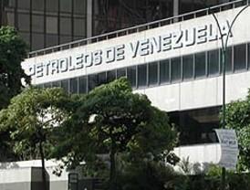 El Banco de México no relajará política monetaria