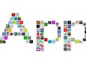 Appsbuilder : 'Cómo crear una app para eventos, conferencias y exposiciones'