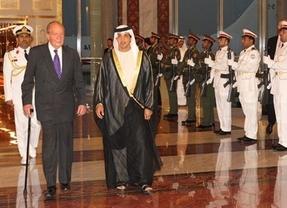 El Rey, fuera de España el día de la II República... por su gira internacional por el Golfo Pérsico