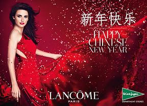 El Corte Inglés da la bienvenida con miles de claveles al año nuevo chino de la cabra