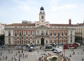 Puerta del Sol antes de la llegada de las cuatro columnas