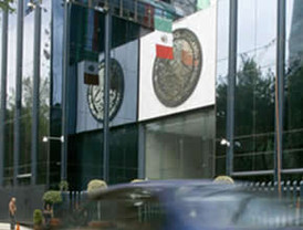 AMPF obtuvo arraigo contra presunto líder de una célula criminal