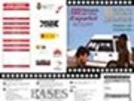 Mula acoge su XXIII Semana de Cine Español del 10 al 16 de abril