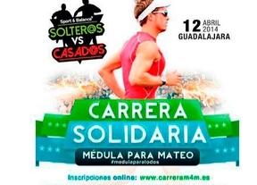 Guadalajara acogerá una carrera solidaria de la iniciativa #medulaparamateo