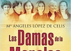 El libro que muchos esperaban: 'Las damas de la Moncloa'