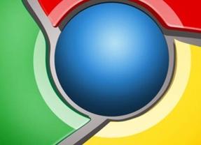 Chrome 16 ya es el navegador más utilizado del mundo