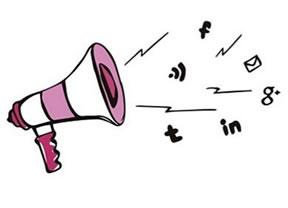 Nace Amplifica, agencia consultora de marketing online