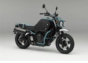 Honda desvela en Osaka su nueva 'concept' Bulldog