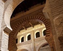 'Lavado de cara' para el Museo de los Concilios y la Cultura Visigoda de Toledo