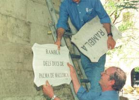 Urdangarín se empieza a quedar sin 'bienes'... Sin calle en Palma de Mallorca, sin web en la Casa Real...