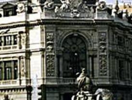 El FROB explicará al Congreso los SIP de Caja Madrid, Mare Nostrum, Banco Base y la fusión de cajas gallegas