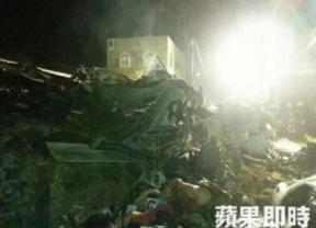 Un avión de la compañía de TransAsia se estrella al oeste de Taiwán