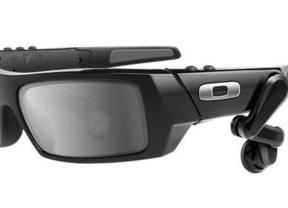 El proyecto de las gafas futuristas de Google toma forma