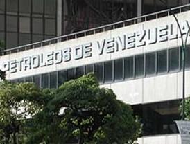 Bolsa Mexicana de Valores cierra con ganancias de 0.34