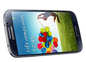 Samsung no para: este año lanzará un Galaxy S4 mini y varias 'tablets'