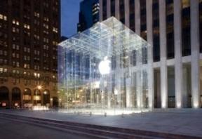 Apple podría estar desarrollando un coche eléctrico