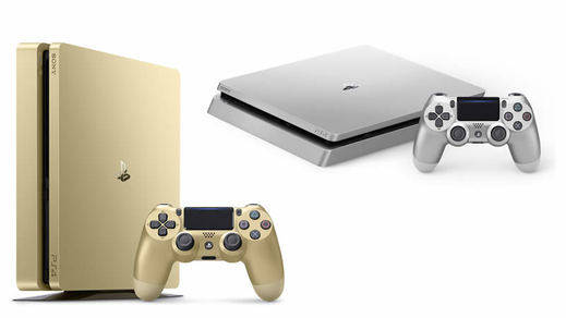 Este mes llegan los nuevos modelos de la PS4 de edición limitada: Gold y Silver