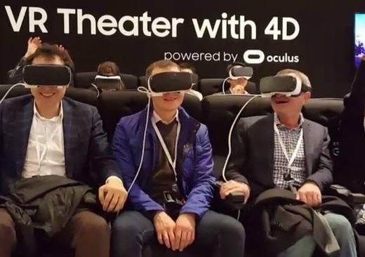 Samsung instala una montaña rusa virtual en la Plaza de Callao de Madrid
