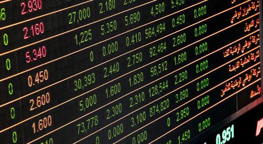 Cómo elegir fiables agentes comerciales de Forex: los 5 principales criterios