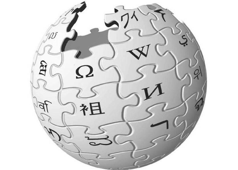 La Wikipedia española, la menos fiable del mundo